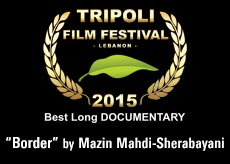 "award best long documentary ""Border"" by Mazin Mahdi-Sherabayani"